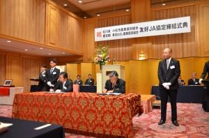 協定に署名する西沢組合長(右)